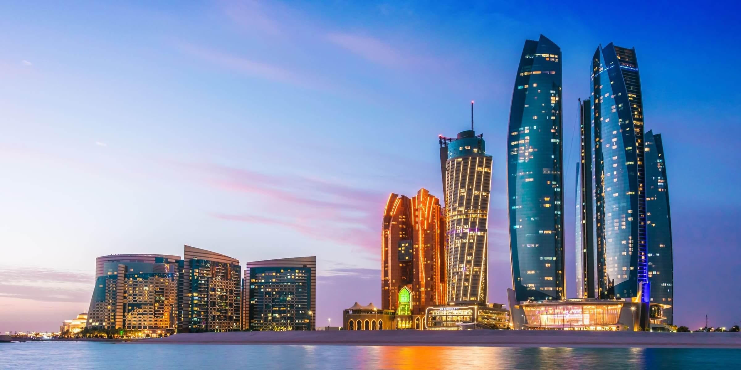 Singlereise nach Abu Dhabi - Skyline der Stadt